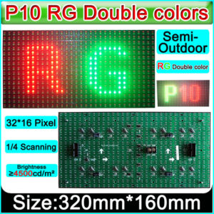 Tricolor LED Display Board